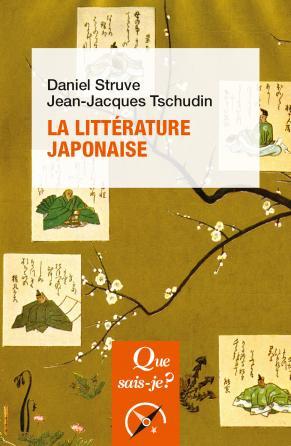 La littérature japonaise
