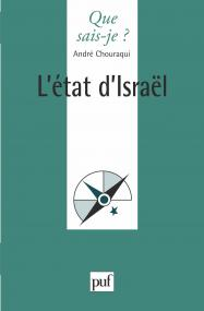 L'État d'Israël