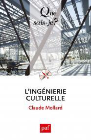 L'ingénierie culturelle
